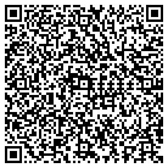 QR-код с контактной информацией организации № 37 ШКОЛА, МОУ