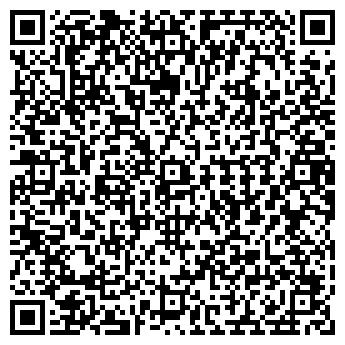 QR-код с контактной информацией организации № 42 ШКОЛА, МОУ