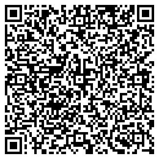 QR-код с контактной информацией организации № 75 ШКОЛА-ДЕТСКИЙ САД