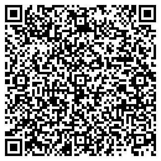 QR-код с контактной информацией организации ДЮШОР