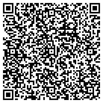 QR-код с контактной информацией организации ДЕТСКИЙ ДОМ-ШКОЛА, ГОУ