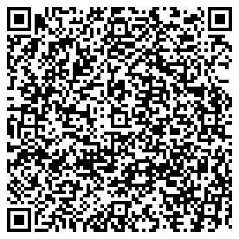 QR-код с контактной информацией организации № 10 ЛИЦЕЙ, МОУ