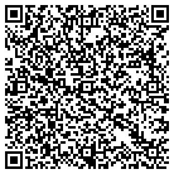 QR-код с контактной информацией организации № 23 ЛИЦЕЙ, МОУ