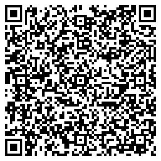 QR-код с контактной информацией организации № 32 ЛИЦЕЙ