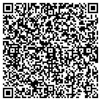 QR-код с контактной информацией организации ВЕЧЕРНИЙ ЛИЦЕЙ МУО