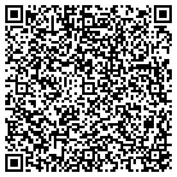 QR-код с контактной информацией организации АВТТОШКОЛА № 1