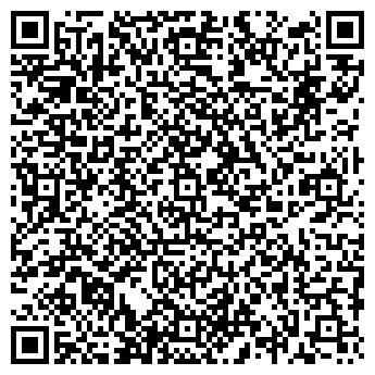 QR-код с контактной информацией организации БИЗНЕС И УЧЕТ НОУ