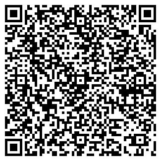QR-код с контактной информацией организации ЭЙДЖЕЛ