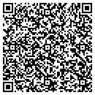 QR-код с контактной информацией организации ЭСКЕЙП