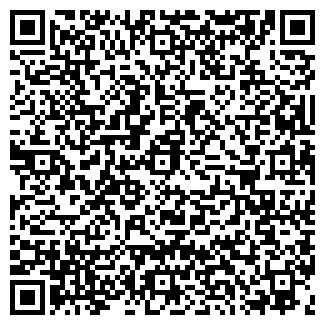 QR-код с контактной информацией организации БОНИАЛ НОУ