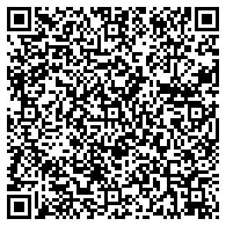 QR-код с контактной информацией организации СКПА