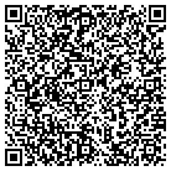 QR-код с контактной информацией организации СТАВРОПОЛЬСТРОМ УКП
