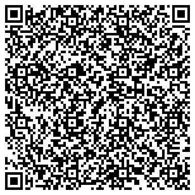 QR-код с контактной информацией организации ДЕТСКАЯ ХОРЕОГРАФИЧЕСКАЯ МУНИЦИПАЛЬНАЯ ШКОЛА
