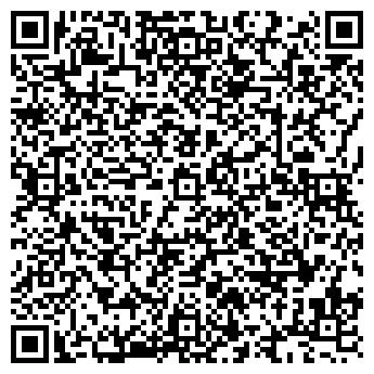 QR-код с контактной информацией организации НЕФТЕСПЕЦСТРОЙ ПУ