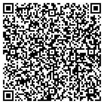 QR-код с контактной информацией организации ХОЗРАСЧЕТНАЯ ПОЛИКЛИНИКА