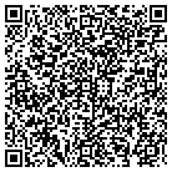 QR-код с контактной информацией организации АЛЬТЕРМЕД-ПЛЮС НПЦ