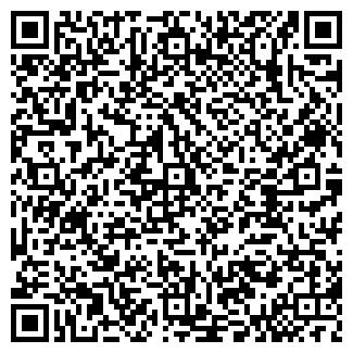 QR-код с контактной информацией организации ФОРТУНА ФИС