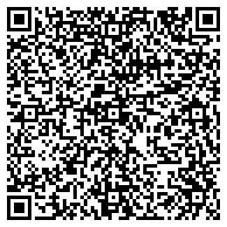 QR-код с контактной информацией организации № 230 АПТЕКА