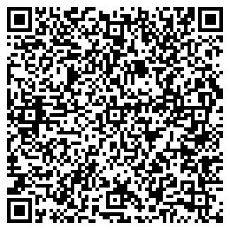 QR-код с контактной информацией организации № 285 АПТЕКА