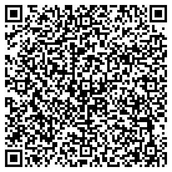 QR-код с контактной информацией организации № 290 ВИТА-АПТЕКА