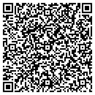 QR-код с контактной информацией организации № 305 АПТЕКА