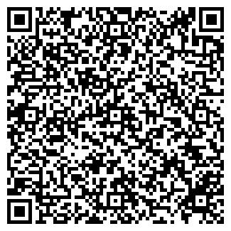 QR-код с контактной информацией организации АЛЕКСВИК