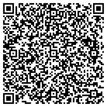 QR-код с контактной информацией организации БАЙГЕРА АПТЕКА