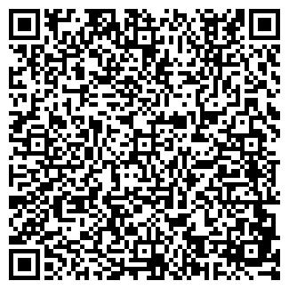 QR-код с контактной информацией организации ИНТЕРКЕР, ООО