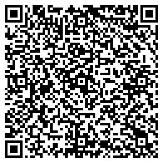 QR-код с контактной информацией организации НОВКО НОБИЛИ