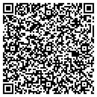 QR-код с контактной информацией организации ФАРМА-1