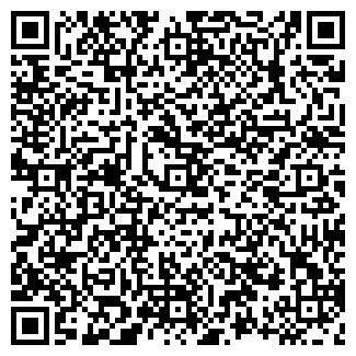 QR-код с контактной информацией организации ФАРМБИОВИТА