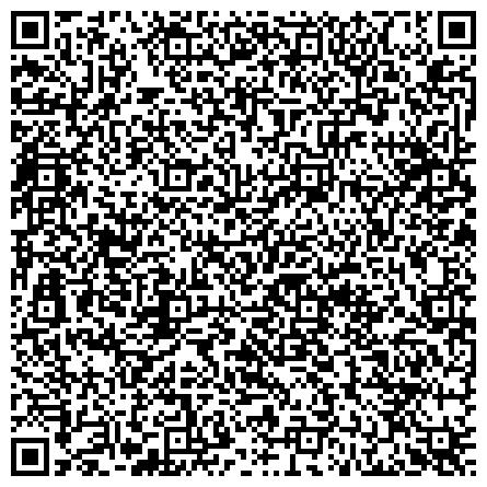 QR-код с контактной информацией организации Ставропольский гомеопатический центр «ПАНАЦЕЯ»