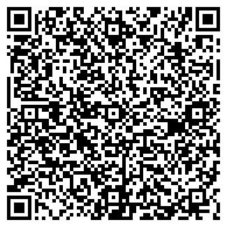 QR-код с контактной информацией организации БИОСТАВ