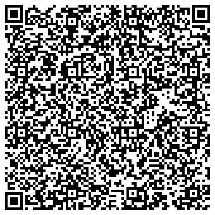 QR-код с контактной информацией организации № 2 ЮРИДИЧЕСКАЯ КОНСУЛЬТАЦИЯ ЛЕНИНСКОГО РАЙОНА СТАВРОПОЛЬСКАЯ КРАЕВАЯ КОЛЛЕГИЯ АДВОКАТОВ