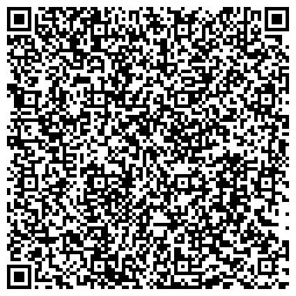 QR-код с контактной информацией организации № 57 ЮРИДИЧЕСКАЯ КОНСУЛЬТАЦИЯ МЕЖРЕГИОНАЛЬНОЙ КОЛЛЕГИИ АДВОКАТОВ ПОМОЩИ ПРЕДПРИНИМАТЕЛЯМ И ГРАЖДАНАМ