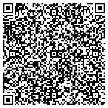 QR-код с контактной информацией организации АДВОКАТ ГОРОДСКАЯ ЮРИДИЧЕСКАЯ КОНСУЛЬТАЦИЯ