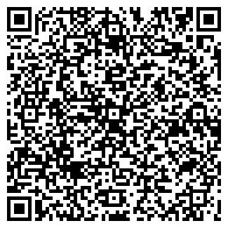 QR-код с контактной информацией организации ВЕК ПТ