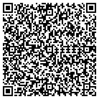 QR-код с контактной информацией организации ПРИДНЕПРОВЬЕ ОАО