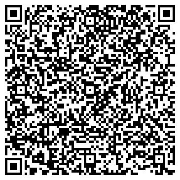 QR-код с контактной информацией организации ГОРОДСКАЯ ЮРИДИЧЕСКАЯ КОНСУЛЬТАЦИЯ № 5