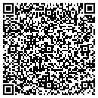 QR-код с контактной информацией организации ИНЮРЭКС, ООО