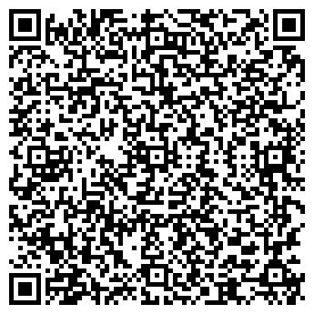 QR-код с контактной информацией организации СТЭЛС-ЮР, ООО