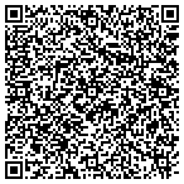 QR-код с контактной информацией организации ЦЕНТР ПРАВОВОГО ОБСЛУЖИВАНИЯ