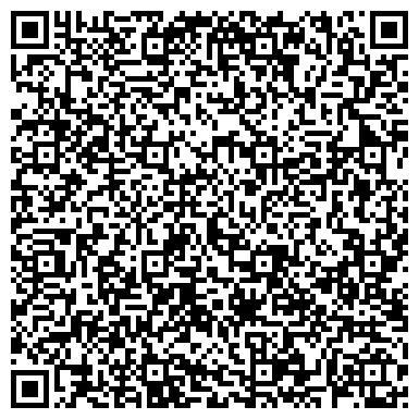 QR-код с контактной информацией организации ЮРИДИЧЕСКАЯ КОНСУЛЬТАЦИЯ АДВОКАТОВ ПРОМЫШЛЕННОГО РАЙОНА