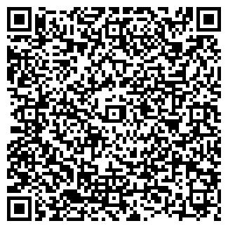 QR-код с контактной информацией организации КАДАСТРЮГ