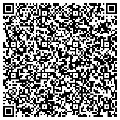 """QR-код с контактной информацией организации ЮРИДИЧЕСКОЕ АГЕНТСТВО """" ВЕК """""""