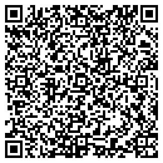 QR-код с контактной информацией организации ЛЕКС-ПРО