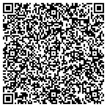 QR-код с контактной информацией организации СТЭЛС-ЮР ЮРИДИЧЕСКОЕ АГЕНТСТВО