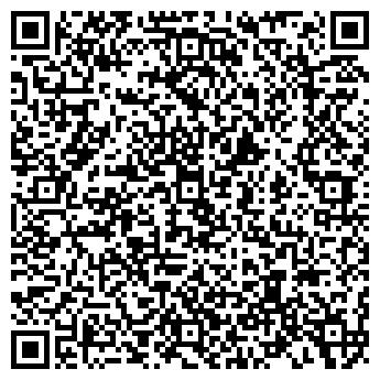 QR-код с контактной информацией организации НОТАРИУС ФАТИНА Н.Г.