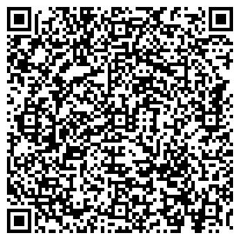 QR-код с контактной информацией организации АУДИТ-УНИВЕРСАЛ