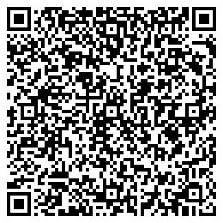 QR-код с контактной информацией организации МОС-АУДИТ